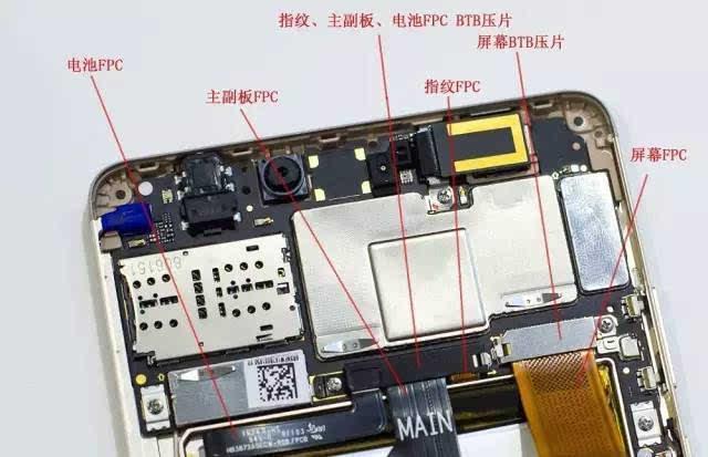 内部设计大有不同丨荣耀note8深度拆机图解