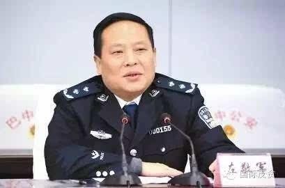 四川省巴中市副市长、市公安局局长左敬军落马