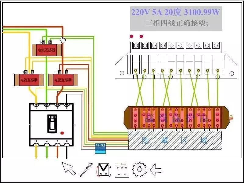 电能计量装置误接线分析六角图