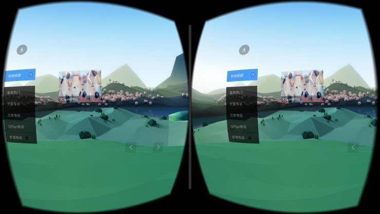小米VR盒子玩具版体验:3分钟1GB的视频看不起的照片 - 5