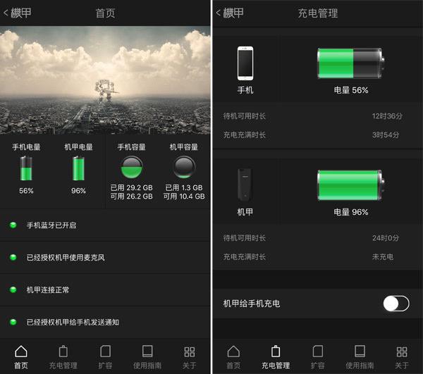 """让iPhone运行Android 手机配件""""机甲""""上手的照片 - 7"""