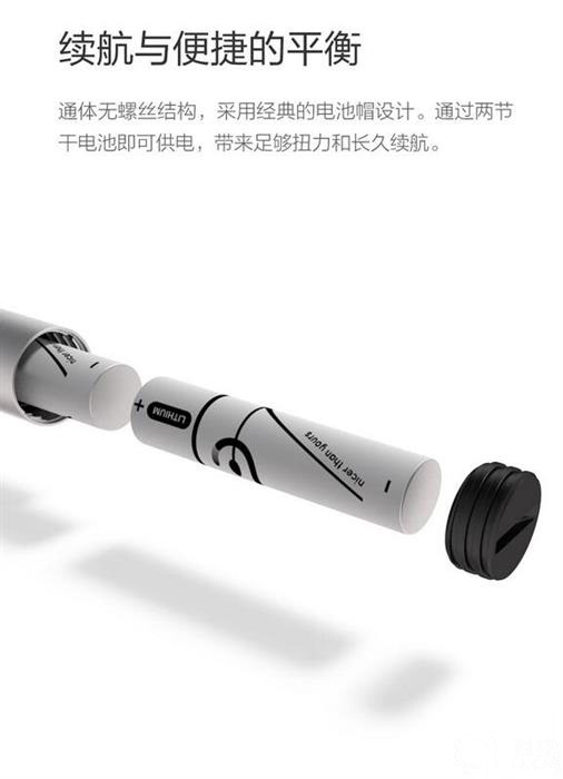 小米电动螺丝刀正式发布:199元/转速100RPM的照片 - 5