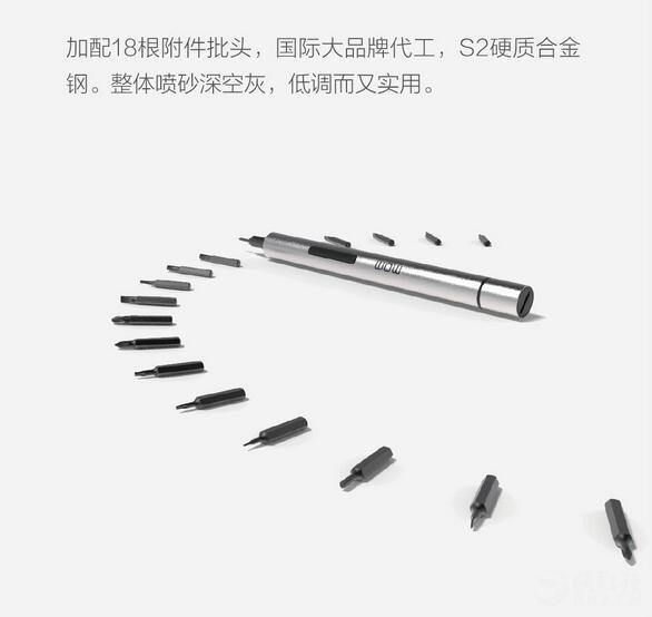 小米电动螺丝刀正式发布:199元/转速100RPM的照片 - 7