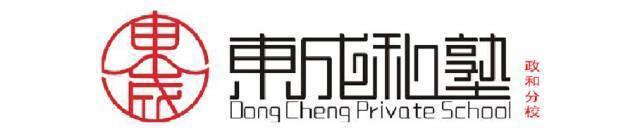 logo 标识 标志 设计 图标 640_137