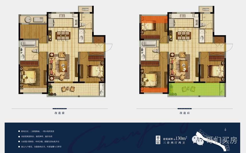 90平方套房设计图纸
