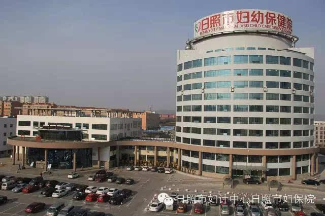 山东大学齐鲁医院和齐鲁儿童医院是一家的吗图片