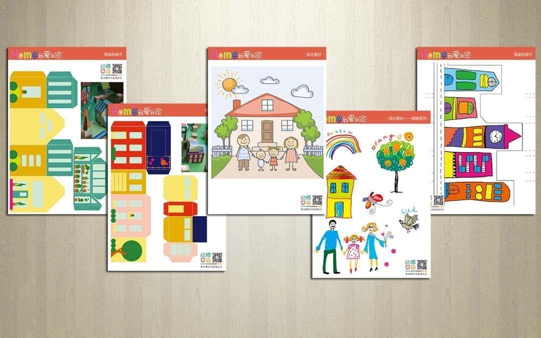 其它 正文           15种不同造型的立体折纸房子,可以让小朋友制作