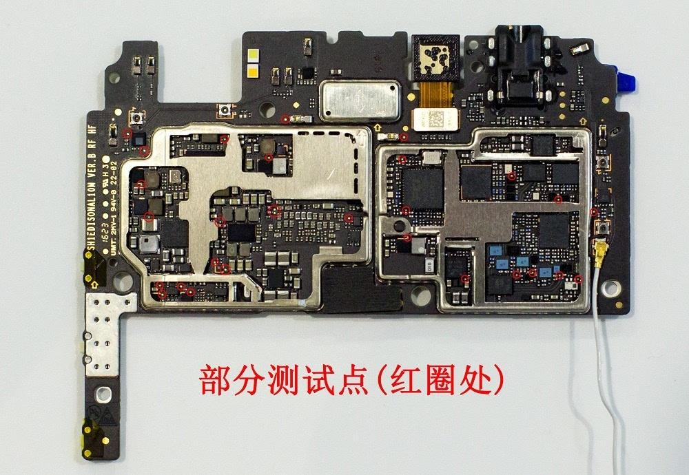 电路板 1000_690