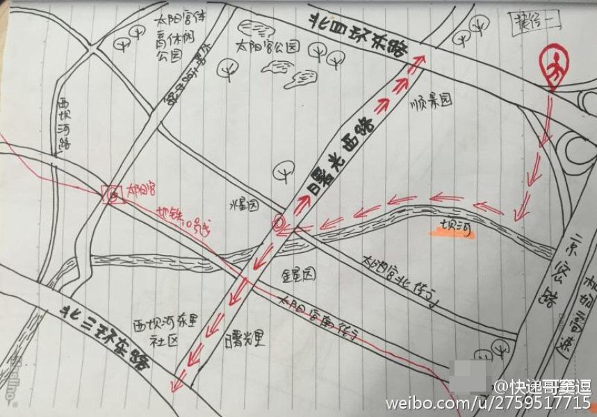 快递小哥手绘北京避堵地图,高德百度纷纷点赞