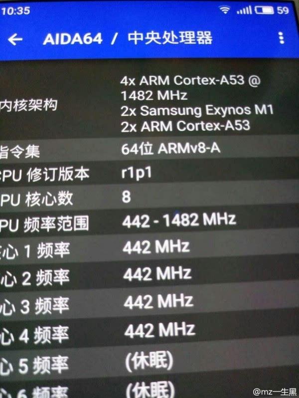 魅族新旗舰规格亮相:Exynos 8890+2K屏幕的照片 - 3