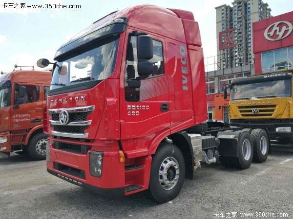 让利促销 重庆红岩杰狮牵引车钜惠2.3万