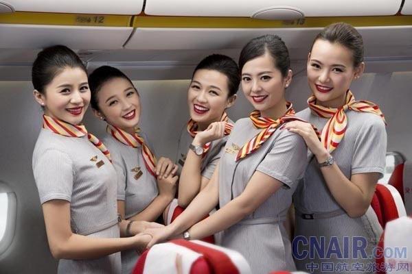 海南航空将启动2016年武汉站空中乘务员招聘工作图片