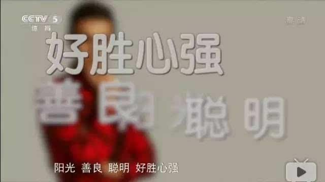 [孙杨]勇夺金牌:不以虚言见长,只用实力打脸