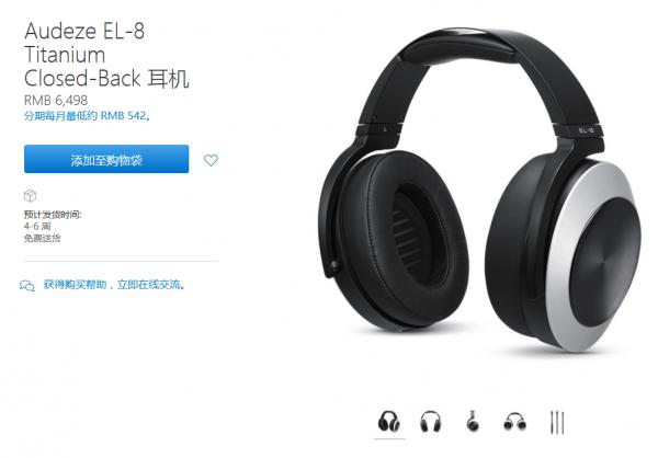 6498元 苹果官方开卖Lightning耳机的照片 - 1