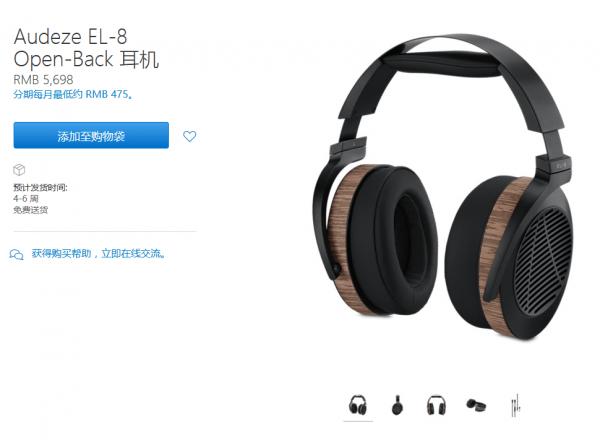 6498元 苹果官方开卖Lightning耳机的照片 - 2