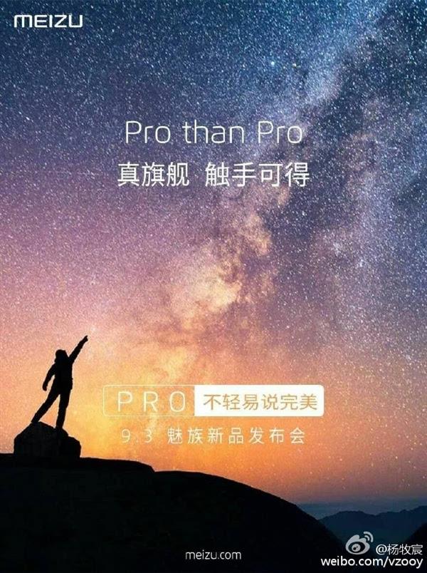 比Pro更Pro 魅族发布会预告海报发布的照片