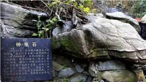 贵州九大未解之谜 红崖天书(组图)