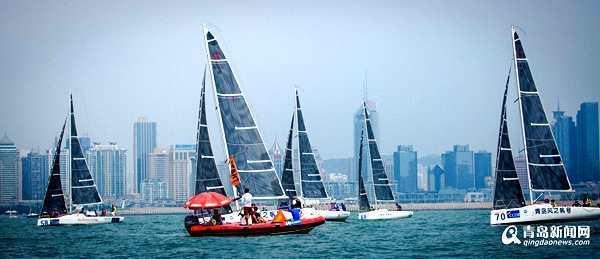 帆船周海洋节闭幕 青岛9月再迎世界杯帆船赛