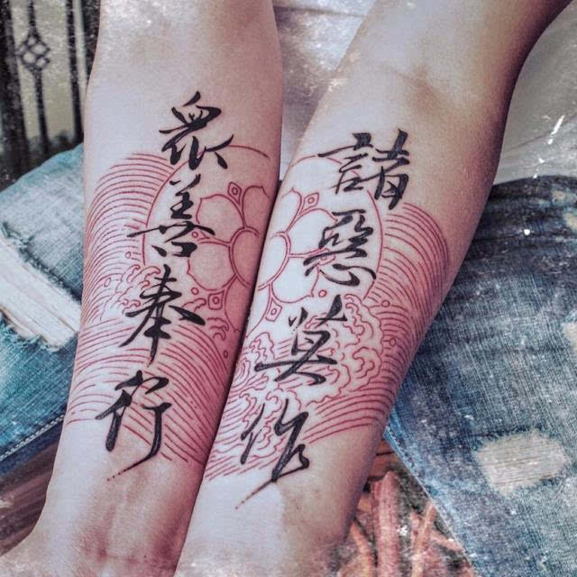 纹身,直接表达态度!