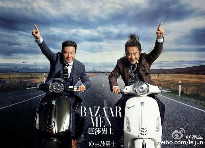 雷军登《芭莎男士》秒变型男 与吴秀波同台飙车的照片 - 1