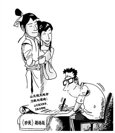动漫 简笔画 卡通 漫画 手绘 头像 线稿 400_462