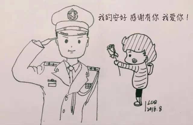 解放军简笔画-这里是你的告白墙,今天很任性 内含福利
