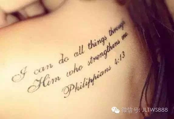 最适合用做纹身的英文短句|tattoo