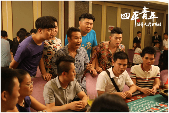 四平青年系列第四部杀青,浩哥港囧之旅受期待
