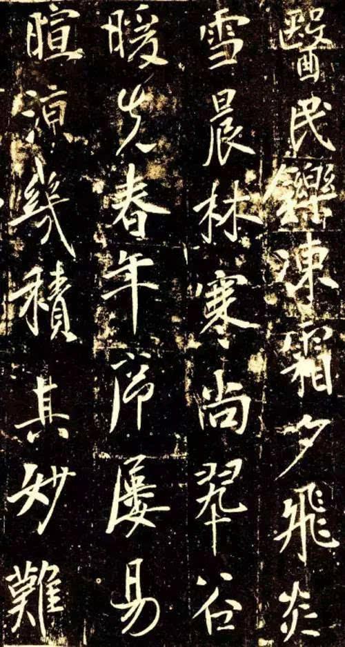 160幅书法, 贯穿中国书法史 - 纽约文摘 - 纽约文摘