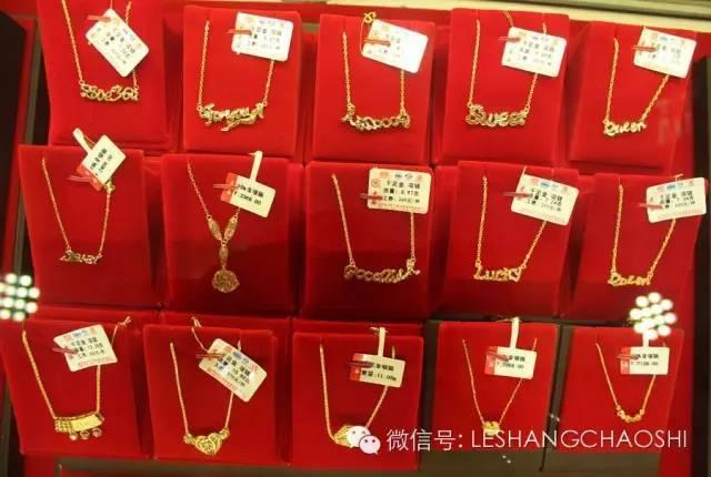 http://www.jindafengzhubao.com/zhubaoxiaofei/29909.html