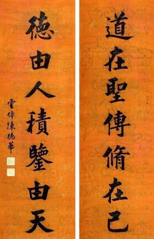 年间瓷器图纸|雍正年间|饭碗雍正年间-cad信息网cad复制后全红楼不显示图片