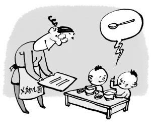 小朋友安静吃饭简笔画-用筷禁勺 为难宝宝