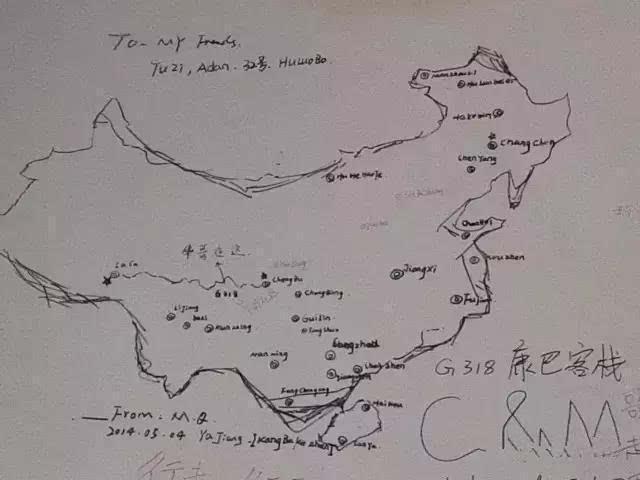 地图 简笔画 手绘 线稿 640_480