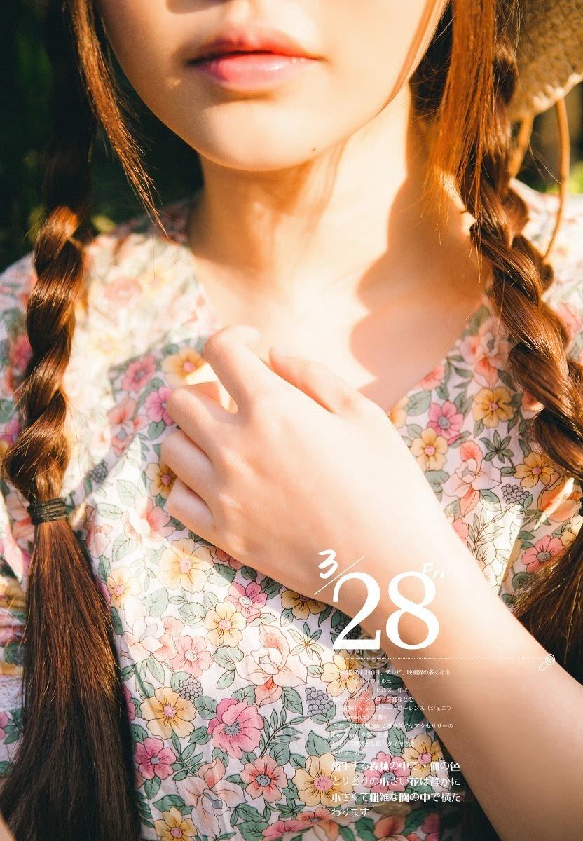 刘海大眼美女图片展示