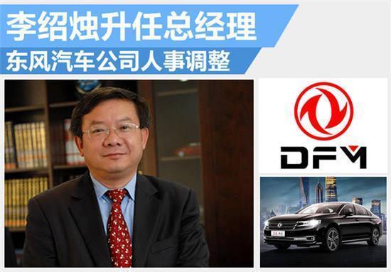 东风汽车公司图片