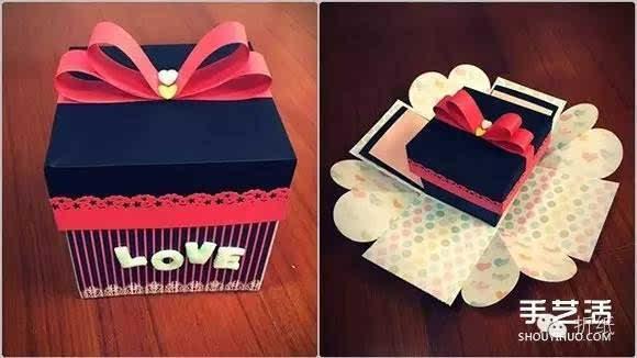 折纸礼物盒图解步骤