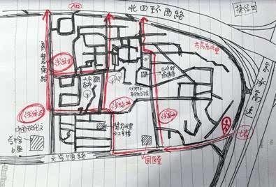 手绘北京避堵地图 红笔标注了最佳省时的线路