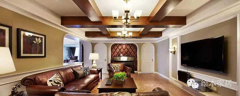 190平美式休闲4居室