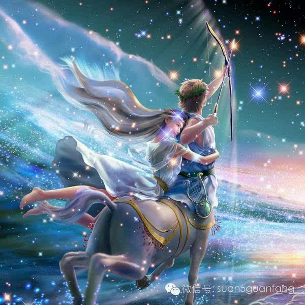 星座座和12爱情的宝典射手急躁的星座图片