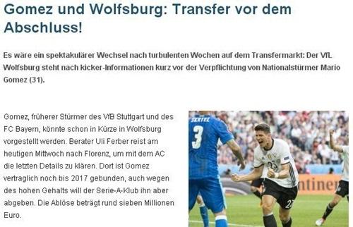 曝戈麦斯即将重返德甲 700万欧赴狼堡反戈拜仁