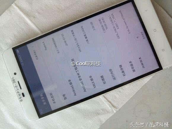 小米下周将发布两款新机:十核+1080p+3G内存的照片 - 4
