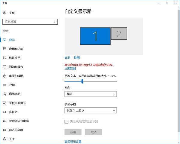 微软详细介绍Windows 10周年更新带来的DPI缩放功能改进的照片 - 1