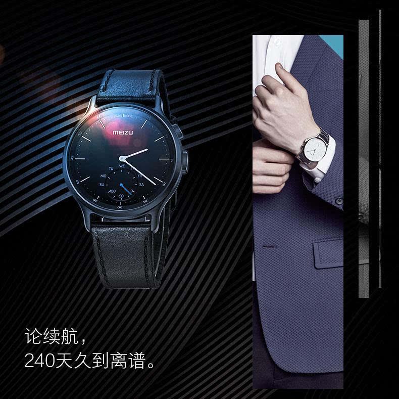 魅族mix轻智能手表正式亮相的照片 - 5
