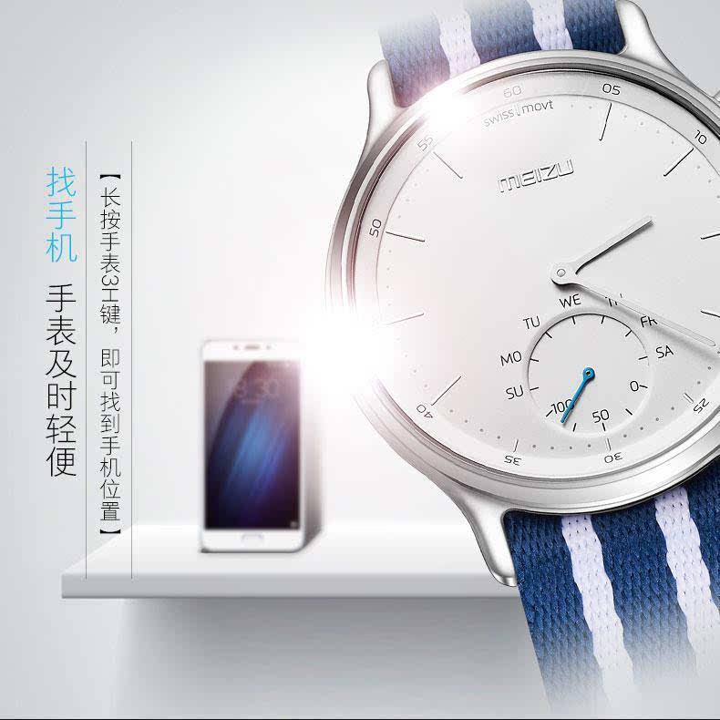 魅族mix轻智能手表正式亮相的照片 - 10
