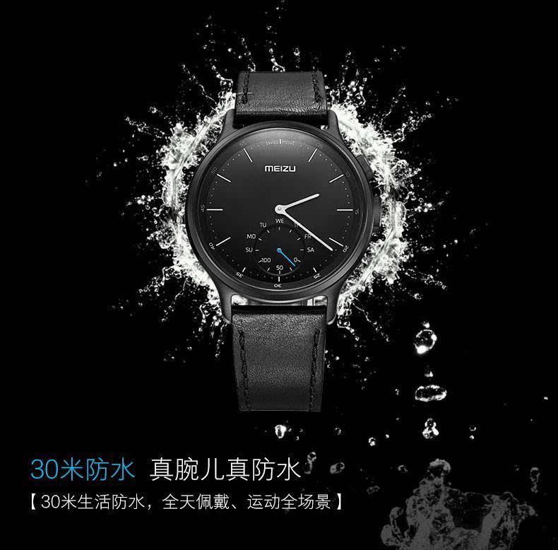 魅族mix轻智能手表正式亮相的照片 - 13