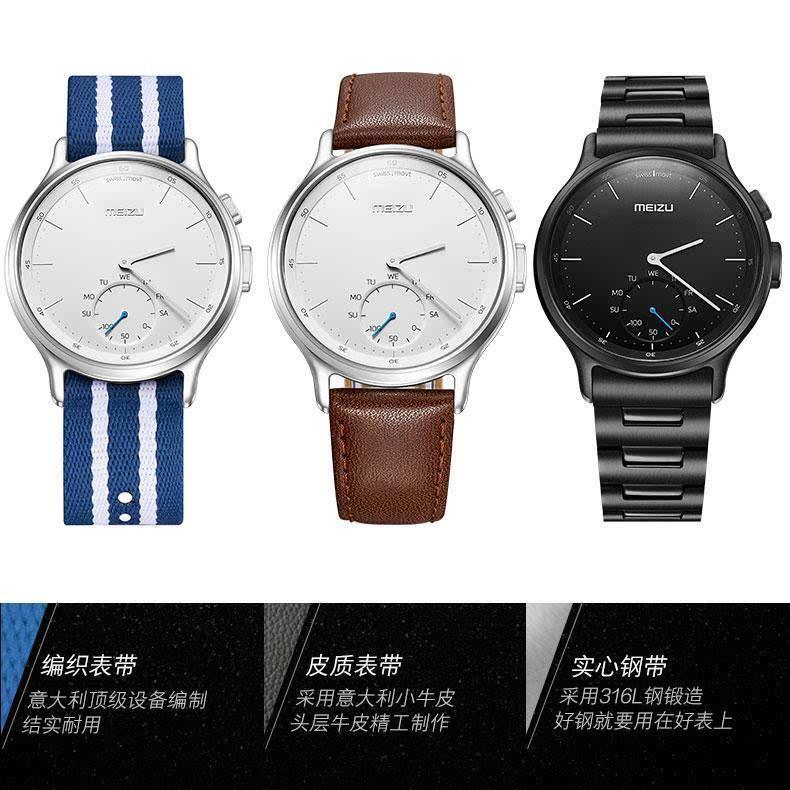魅族mix轻智能手表正式亮相的照片 - 15
