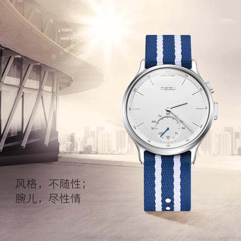 魅族mix轻智能手表正式亮相的照片 - 16