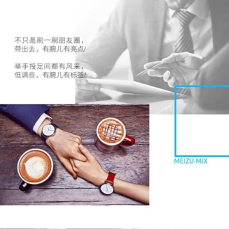 魅族mix轻智能手表正式亮相的照片 - 17