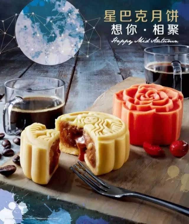 美于型,精于心,每一款星巴克月饼的灵感,都源自星巴克经典的咖啡,茶图片
