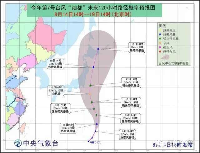 泉港人口_37 一年中最热的时期杀到 愣是把泉港人逼成了